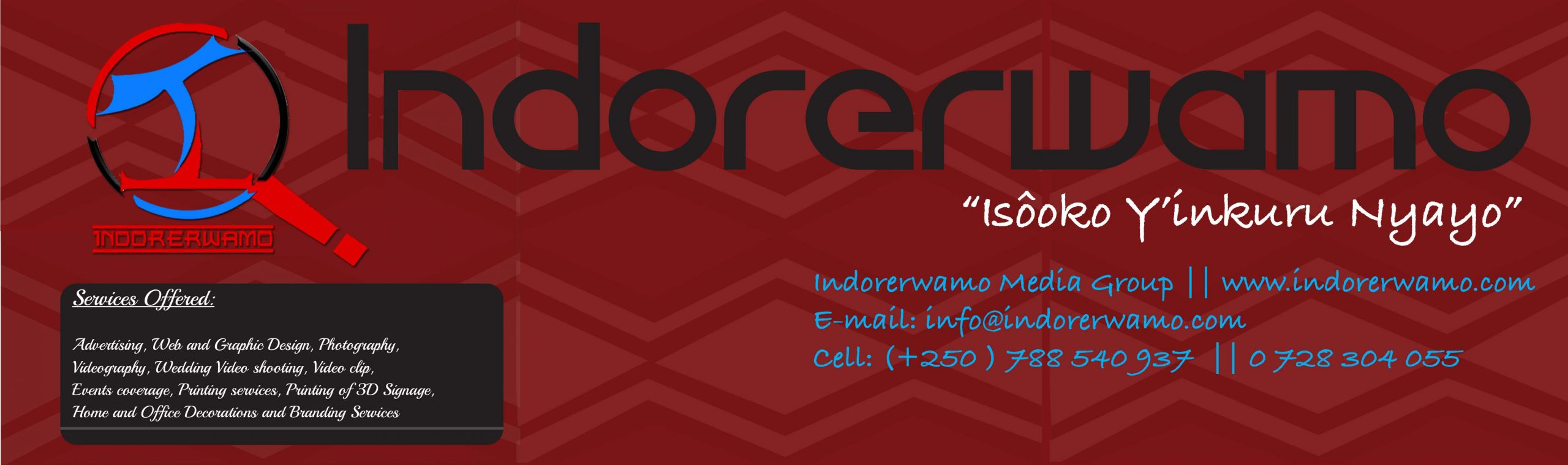 Indorerwamo Banner